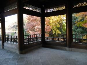Kyu-Goryo-Tei (Taiwan Pavillion).